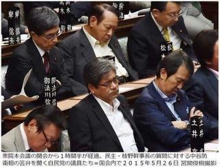自民党議員.JPG