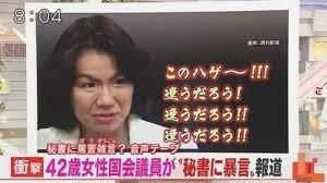 豊田2.jpg